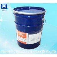 真空电镀UV树脂UV-7605B