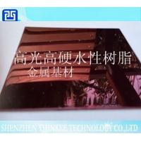 高光高硬金属碳纤维用水性聚氨酯树脂