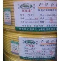 重庆秋夜源电线电缆BV/BVR-1*2.5
