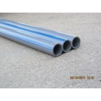 河南UPVC管材管件/PVC绿化灌溉管、pvc-m低压灌溉管