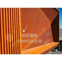 铁红色锈蚀钢板 红色幕墙钢板,景观钢板,雕刻钢板