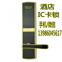 酒店IC卡智能门锁