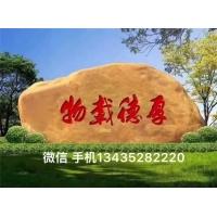 天然自然石景观石,黄腊石批发