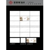 瓷片 JJ36017