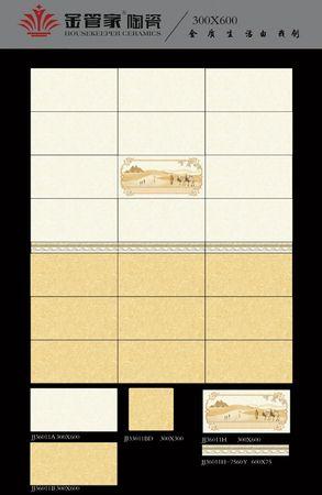 瓷片 JJ36011