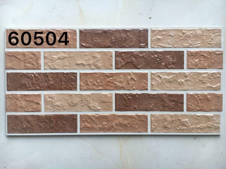 仿古外墙砖 60504