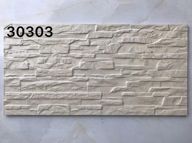 仿古外墙砖 30303