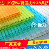 聚碳酸酯板(PC板)中空透明采光遮阳阳光板