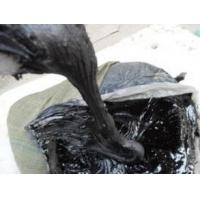沥青嵌缝油膏防水
