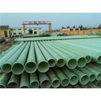 钢管道夹砂电缆特效管道-山东耀华玻璃钢-九管道杀虫剂图片