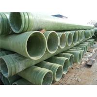 玻璃钢夹砂管道 地暖管道 工艺管道