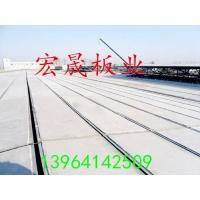 厂家定制钢骨架轻型屋面板钢桁架轻型复合板