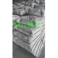 PC32.5R复合硅酸盐水泥