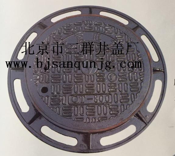 球墨铸铁井盖,铸铁重型井盖,电力电信铸铁井盖