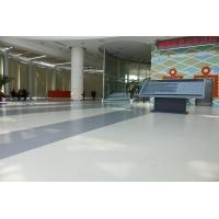 室內PVC運動場地 PVC地板 室內商場地板