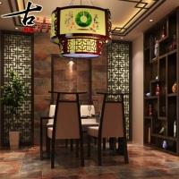 古清中式木艺吊灯牡丹富贵灯饰万事如意木艺吊灯