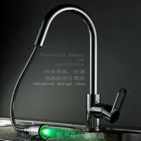 不锈钢水槽厨房LED水力发电冷热水龙头