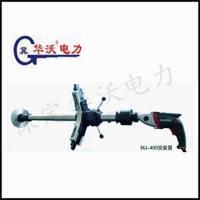 批发销售电动截止阀研磨机丨电动截止阀研磨机MJ400