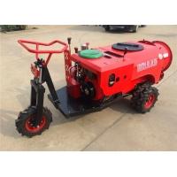 果友乐第四代果园喷雾机小型新型自走式果树打药机