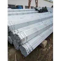 6分*1.5*4.5米-8米定尺镀锌大棚管
