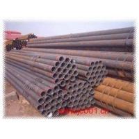 無縫鋼管.鋼管.合金管.高壓鍋爐管.液壓支架管.流體管