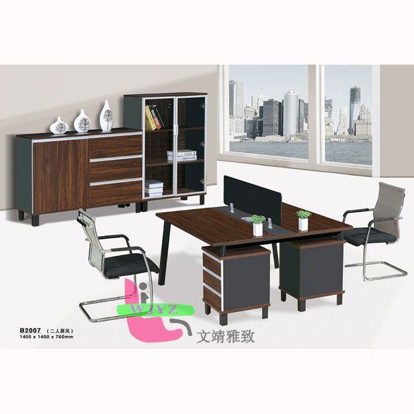 高端板式家具-南京定制家具-文靖雅致家具