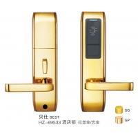 HZ-69533 贝仕 智能酒店锁 拉丝金 / 光金 / 拉