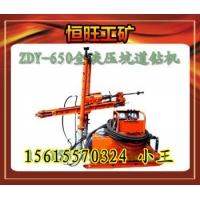 ZDY-650煤礦用全液壓坑道鉆機