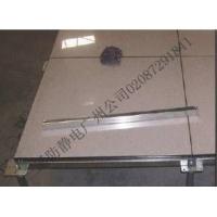 瓷质防静电架空活动地板
