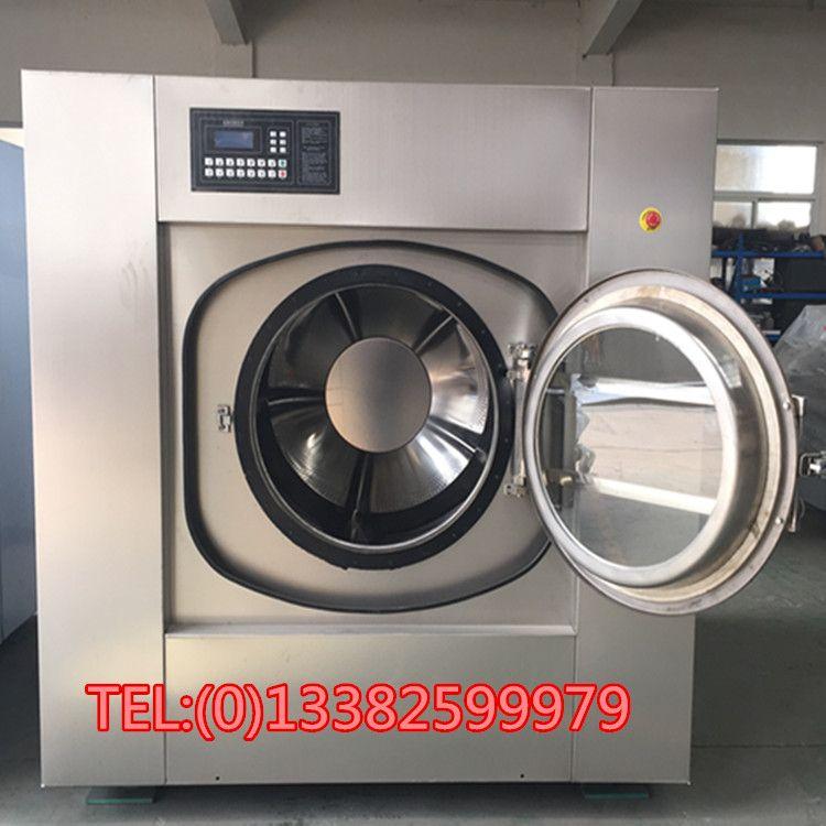 上海酒店用大型洗衣机价格