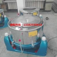 SS754-800工业脱水机 离心甩干机厂家直销,价格优惠