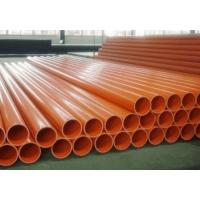 陕西汉中联塑MPP电力管电缆保护管,MPP顶管,MPP拖拉管