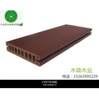 塑木地板 户外专用地板防火防水耐磨