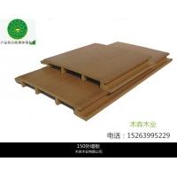 生态木木塑护墙板 墙板 快装墙板