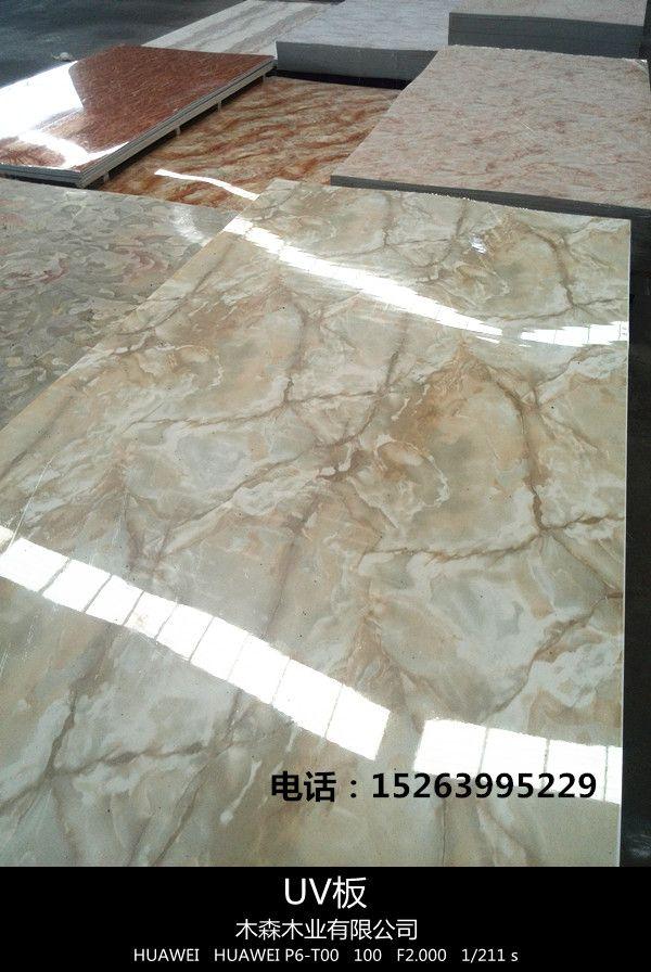 山西仿大理石UV板背景墙效果图高清图片