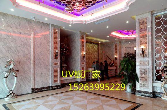 徽背景墙大理石UV板效果图高清图片