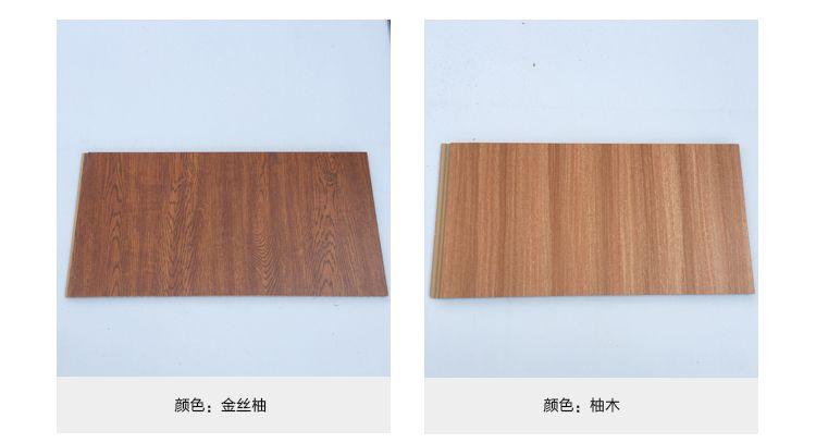 生态木竹木纤维集成墙板