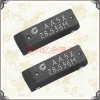 西铁城晶振代理商,正规代理,贴片晶振,CM309S晶振