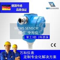 压力变送器WP401A传感器
