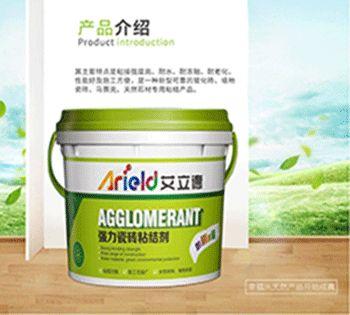 艾立德瓷砖粘结剂 强力瓷砖粘结剂