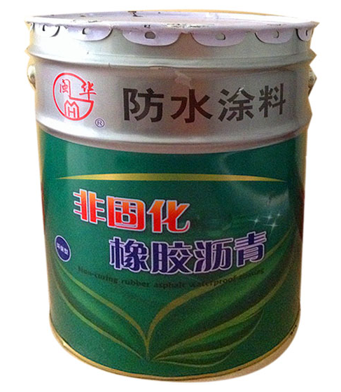 MH非固化沥青橡胶防水涂料