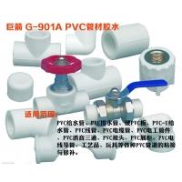粘PVC管的胶水,PVC管胶水,PVC管专用胶水