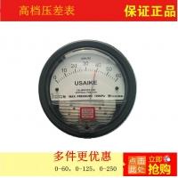 美国艾克高品质压差表气压表