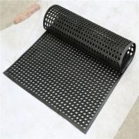 排水防滑橡胶地垫耐磨带孔安全橡胶防滑地垫青岛橡胶垫