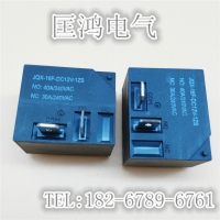 大功率继电器JQX-16F(T91)/12VDC