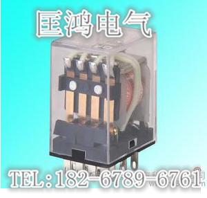 中间继电器HH54P/AC220V/DC12V/DC24V/
