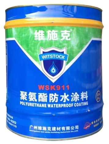 维施克WSK- 911聚氨酯防水涂料