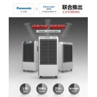 ER-1635除湿机家用抽湿机 静音除湿器