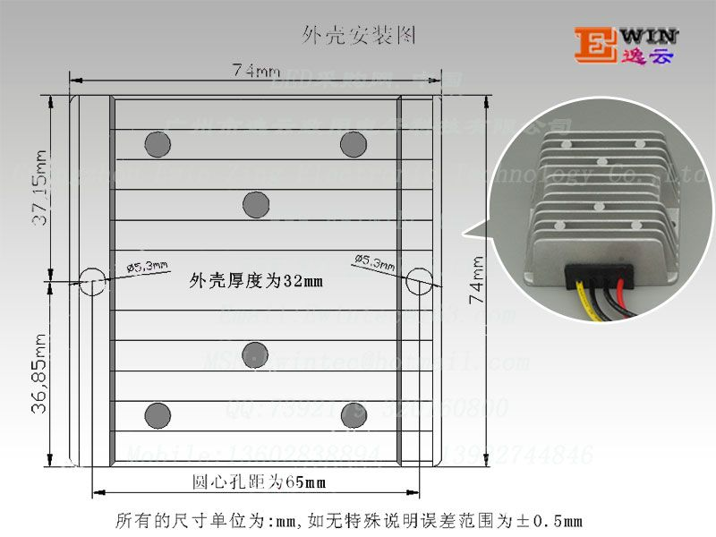 ewin逸云车载防水直流降压电源模块dc24v转dc12v2