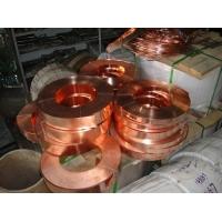 供应三菱C1100进口镀锡紫铜带 0.03-3.0mm超薄紫